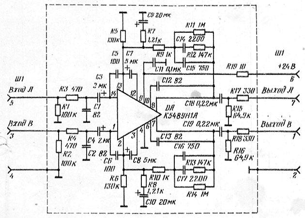 Принципиальная схема электропроигрывателя Советского производства Радиотехника - ЭП101 -стерео