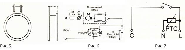 Схема стенда для проверки коллекторных двигателей стиральных машин
