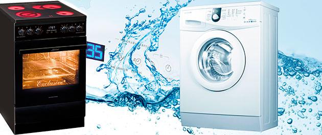 Установка и подключение электроплит и стиральных машин