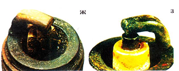 Внешний вид свечи с тепловым разрушением конуса и металлизацией электродов