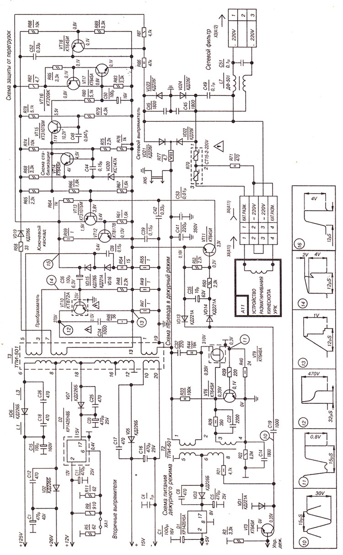 схема импульсного блока питания КРП-525