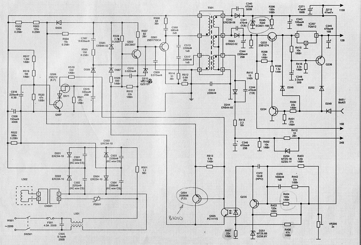 схема блока питания телевизора Funai 2000 МК7