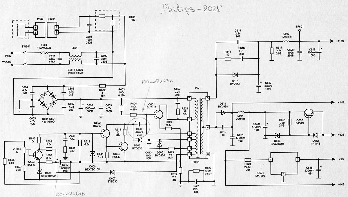схема блока питания телевизора Philips 2021