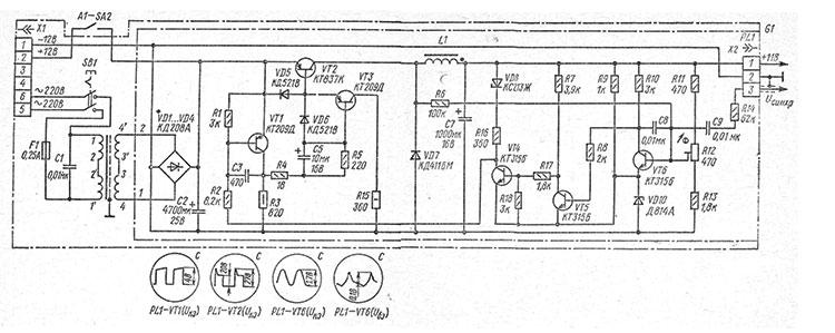 схема блока питания телевизора Электроника 404Д