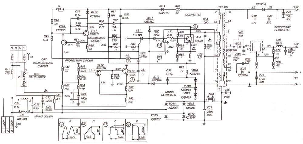 Принципиальная схема импульсного блока питания модульного типа КРП-501