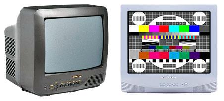 Блоки питания Советских телевизоров - модуль питания МП-41