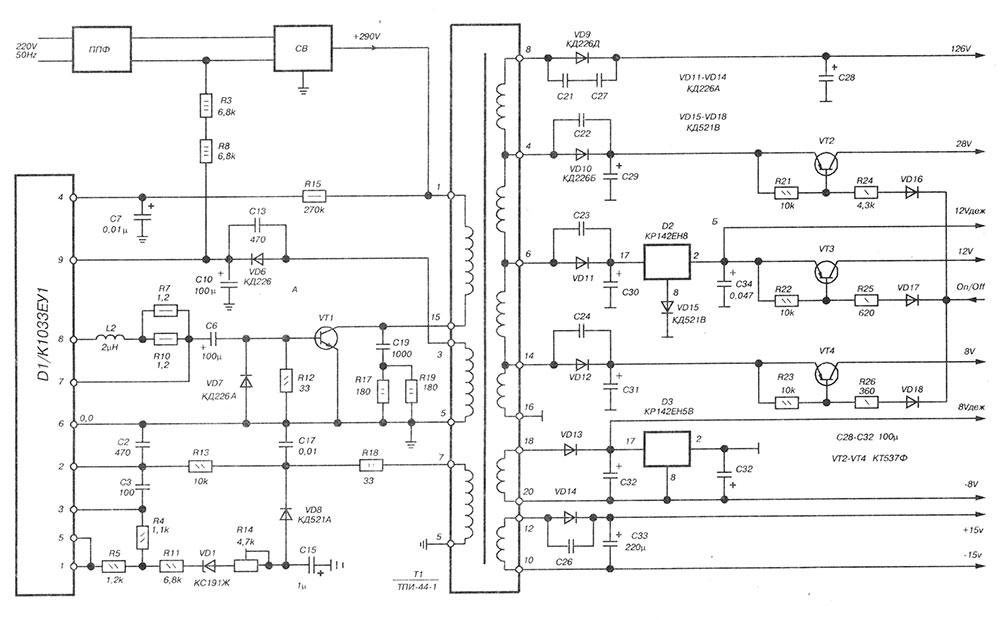Схема модуля питания МП-44