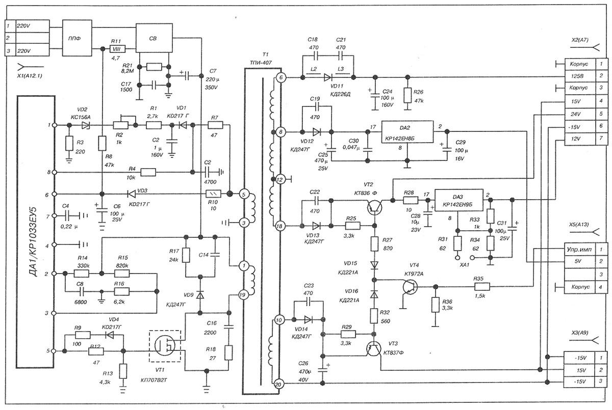 схема блока питания МП-407-2 для отечественных телевизоров