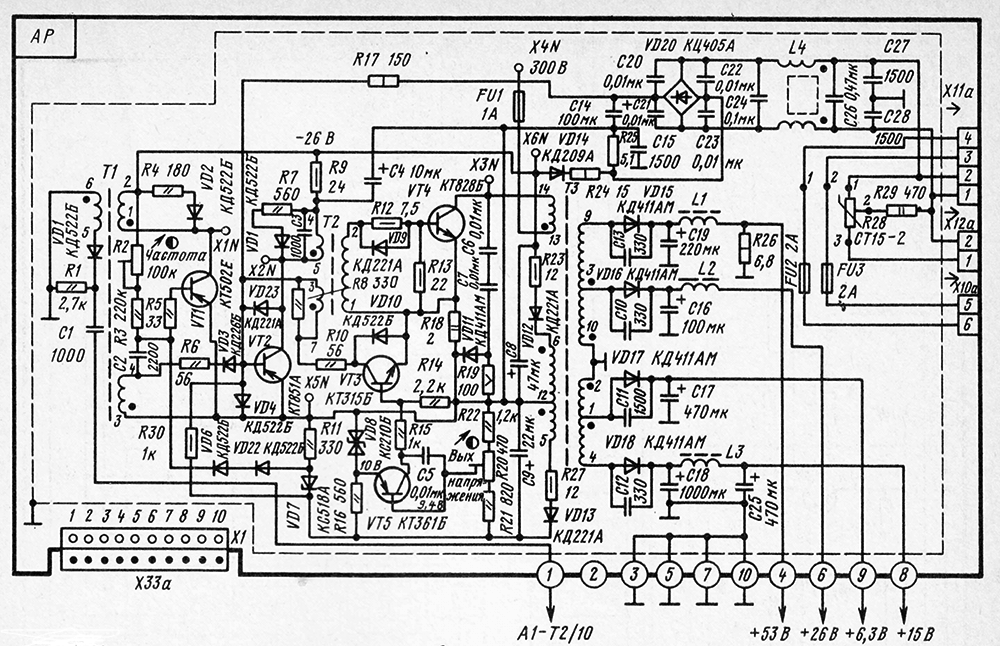 схема модуля питания М4-1-7