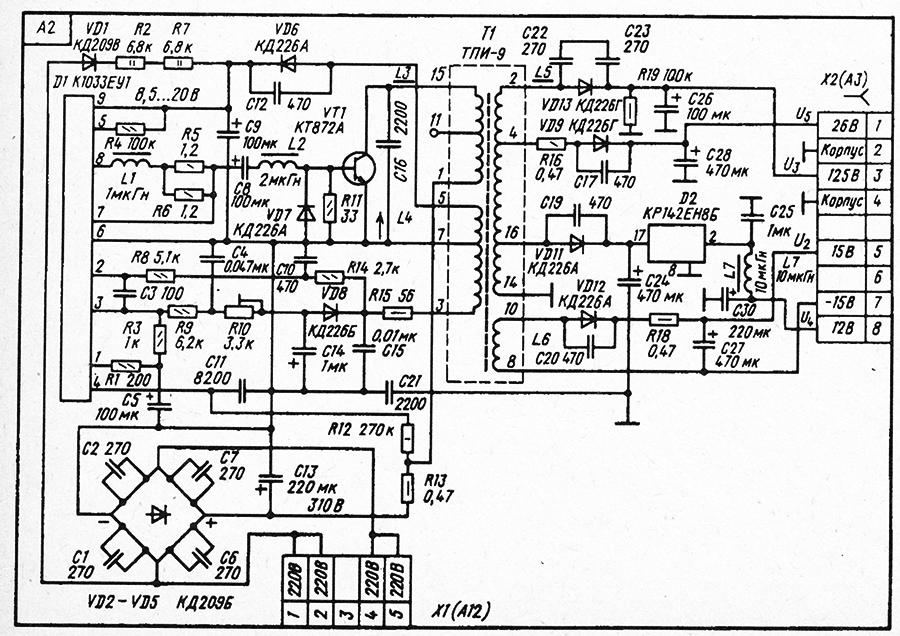 Импульсный блок питания МП-4-5 принципиальная схема
