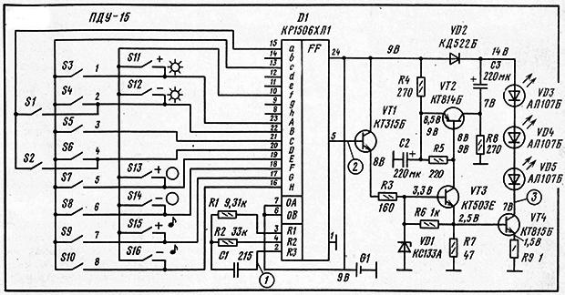 схема пульта дистанционного управления ПДУ-15
