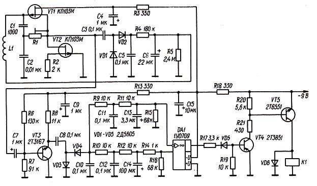 принципиальная схема электронного устройства для обнаружения подвижных металлических предметов