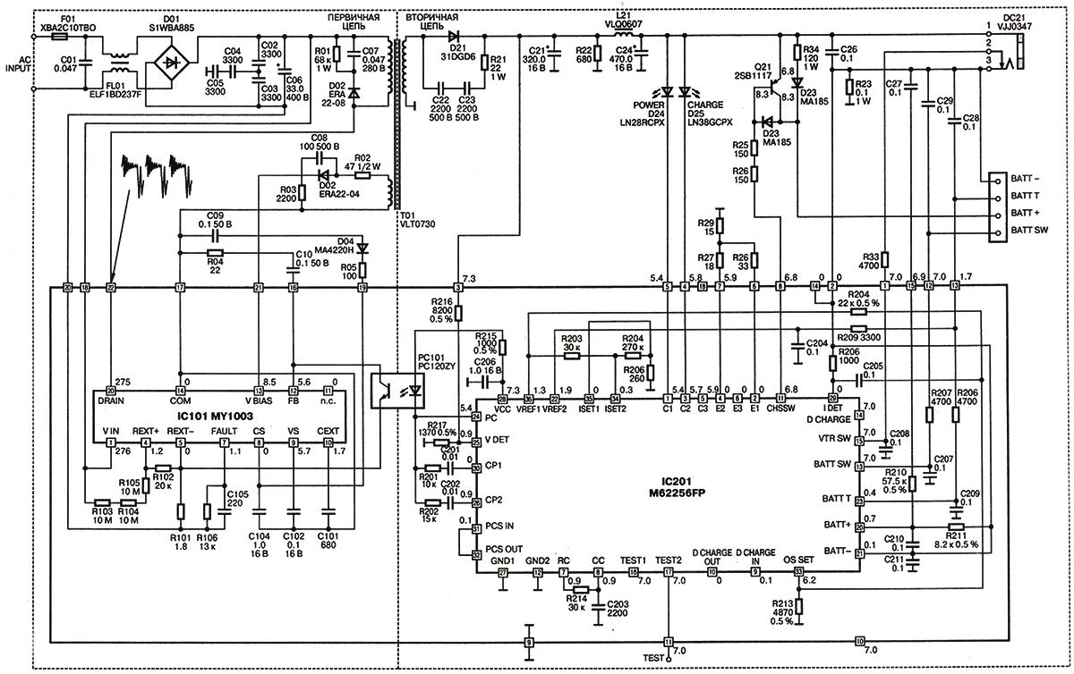 Схема сетевого адаптера для видеокамер Panasonic NV-R30F, NV-R200PN, NV-S70, NV-S90, NV-S900