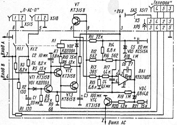Принципиальная схема устройства защиты от перегрузок усилителя Радиотехника У-101 и защиты громкоговорителей
