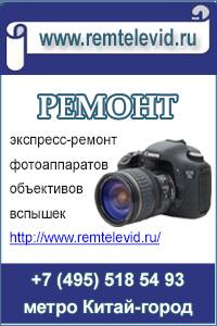 ремонт объективов sigma в Москве