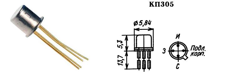 Онлайн справочник по полевым транзисторам КП305