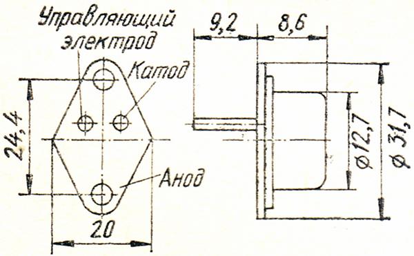 Цоколевка отечественных триодных запираемых тиристоров КУ102
