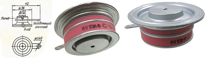 Как выглядит тиристор КУ108 и его цоколевка