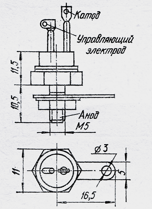 Цоколевка отечественных триодных запираемых тиристоров КУ204