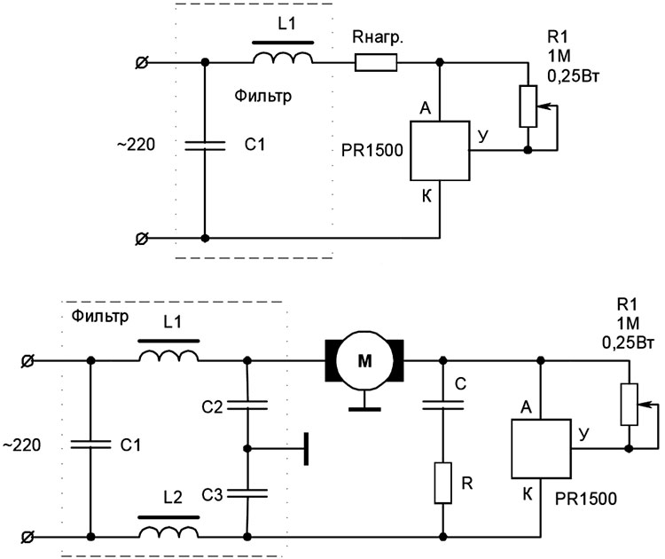 схемы включения фазовых регуляторов мощности PR1000, PR1500