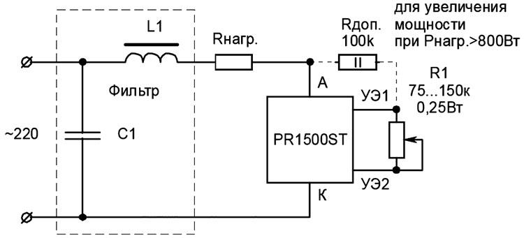 схемы включения фазовых регуляторов мощности PR1500ST