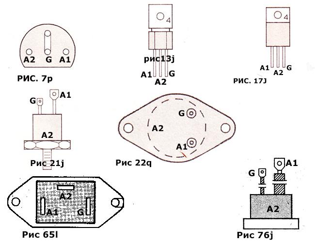 Симисторы BCR 1 - BCR 30, цоколевка