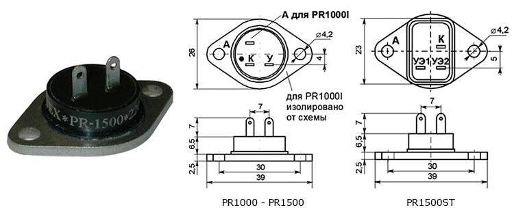 Внешний вид и цоколевка фазовых регуляторов мощности PR1000, PR1500, PR1500ST