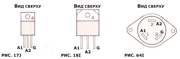 цоколевка симисторов bta