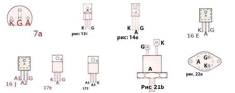Цоколевка симисторов тиристоров bt100 - bt162