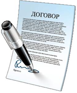 пример типового договора на оказание услуг