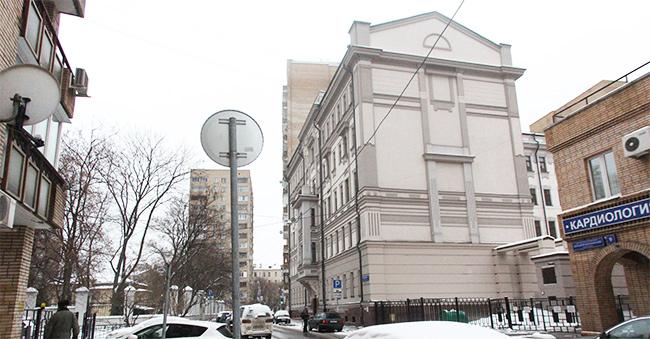 Купить элитную квартиру в центре Москвы недалеко от МИДа