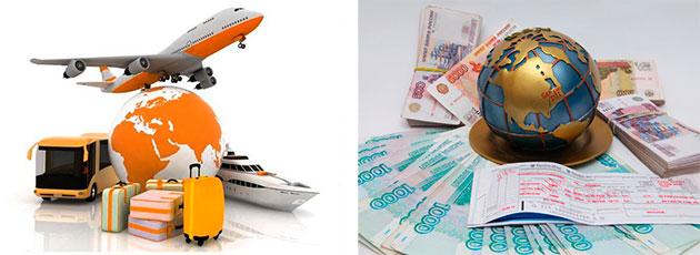 Инвестиционная деятельность в сфере туризма России