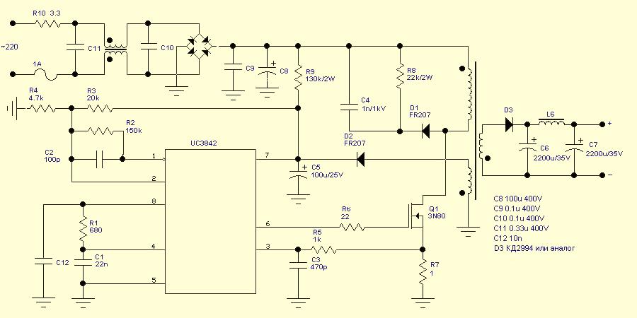 Пример реализации импульсного блока питания на базе ШИМ-контроллера UC3842