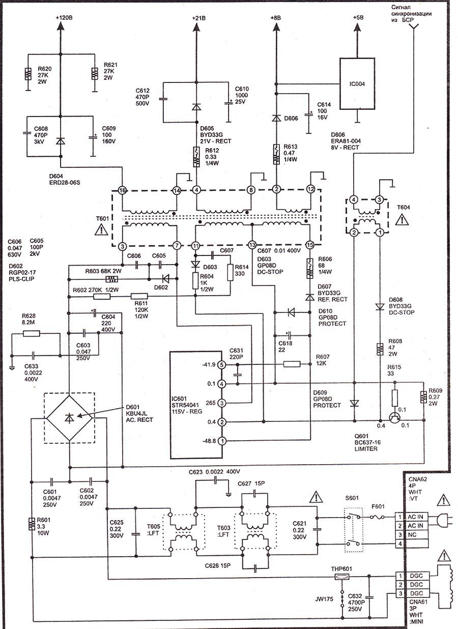 Принципиальная схема импульсного блока питания на микросхеме str54041 телевизора Sony