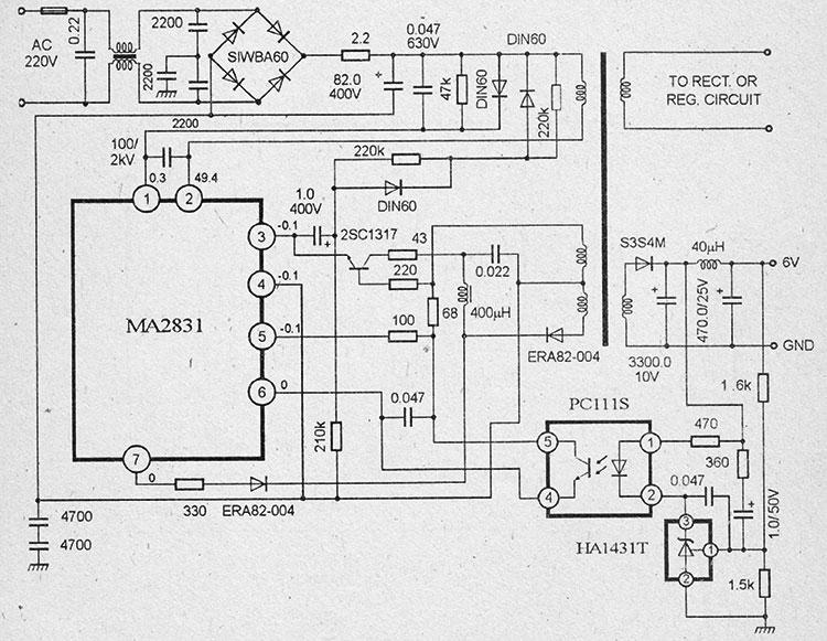 Схема импульсного блока питания на микросхемах ma2831