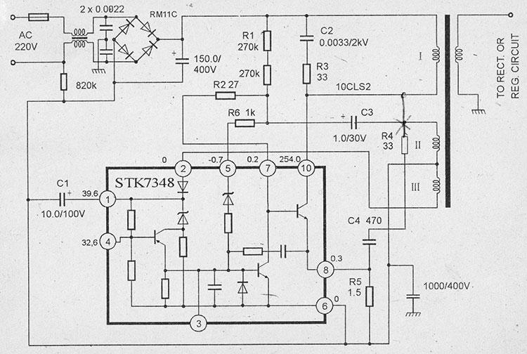 Типовая схема блока питания на микросхемах stk7348