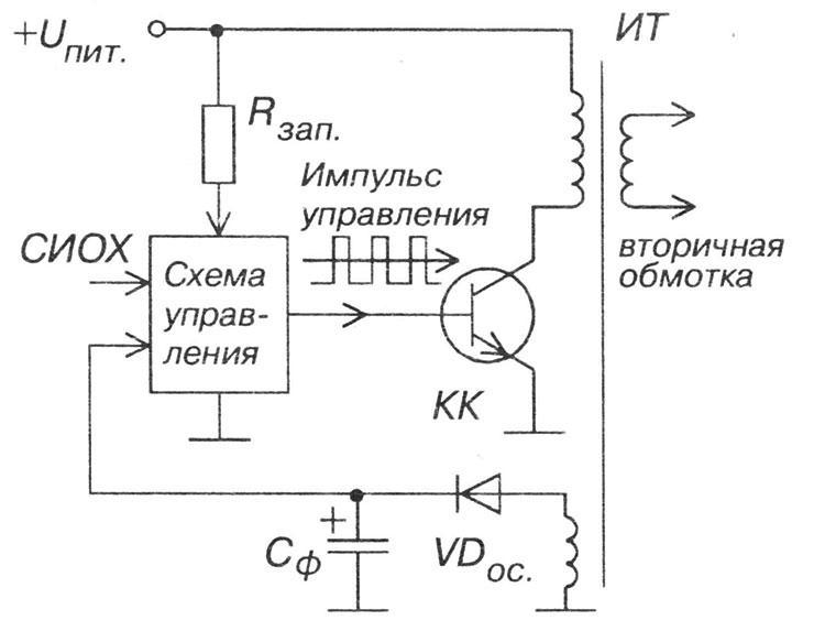 схема преобразователя с задающим генератором