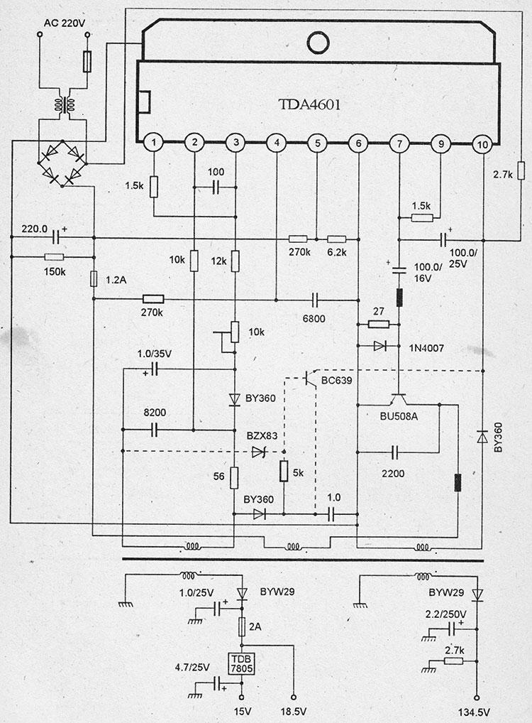 принципиальная схема блока питания на микросхемах tda4601