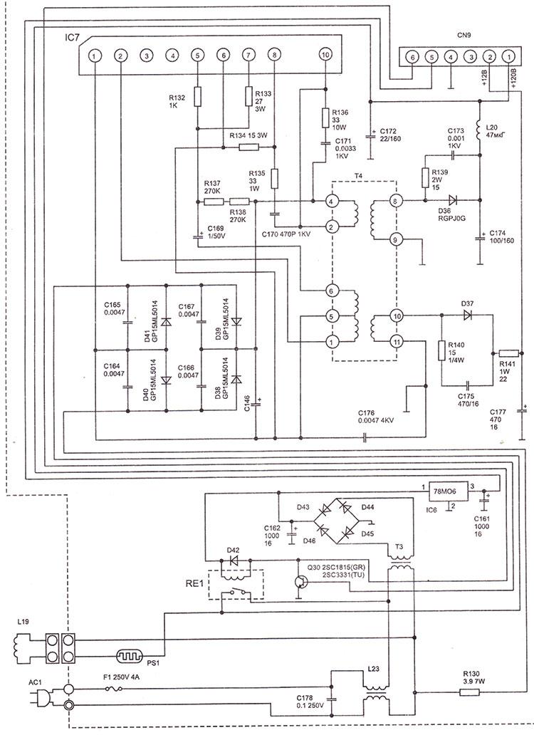 Принципиальная схема блока питания телевизоров Funai MS20 на микросхеме stk7348