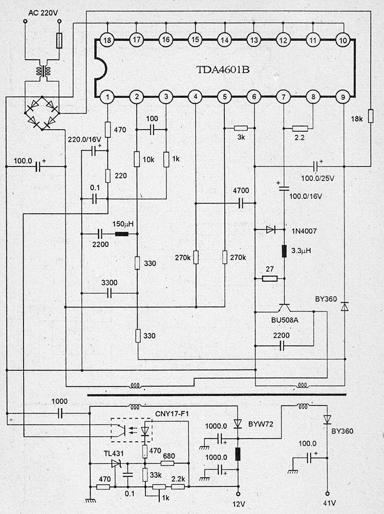 Схема блока питания на микросхемах tda4601b