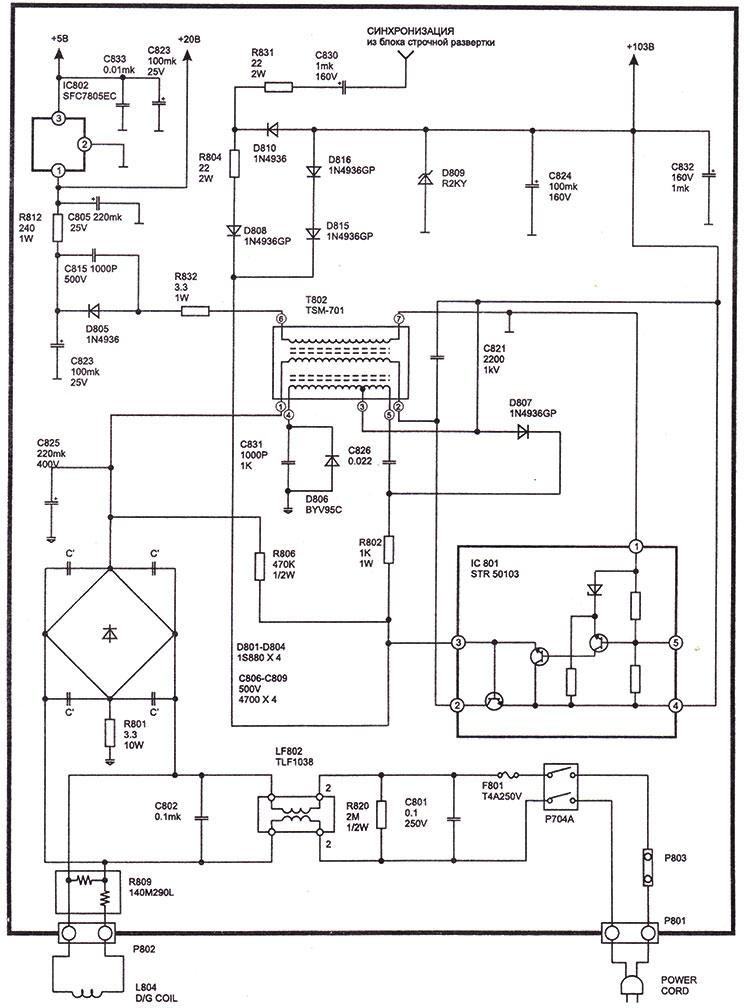 схема блока питания телевизоров Daewoo на микросхеме STR50103
