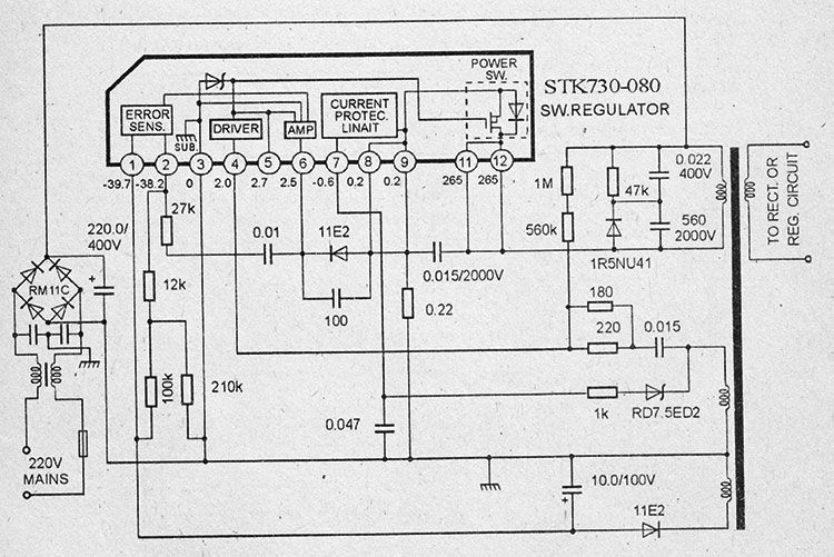 Типовая схема блока питания на микросхемах stk730-080