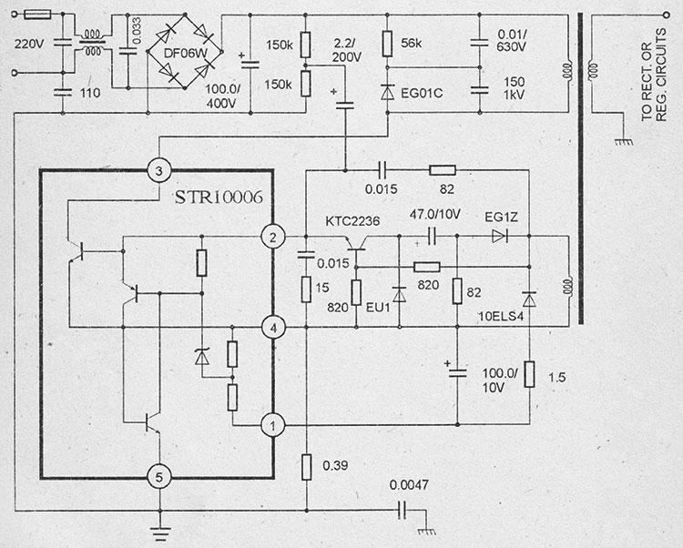 Схема импульсного блока питания на микросхемах str10006