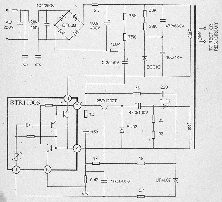Схема импульсного блока питания на микросхемах str11006