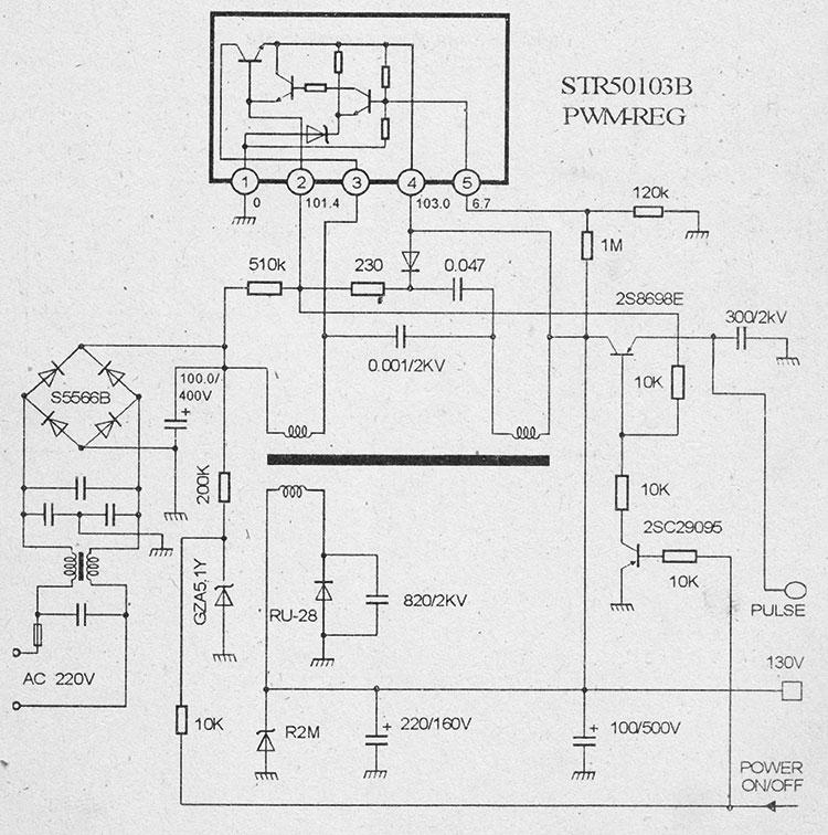 Типовая схема блока питания на микросхемах str50103b