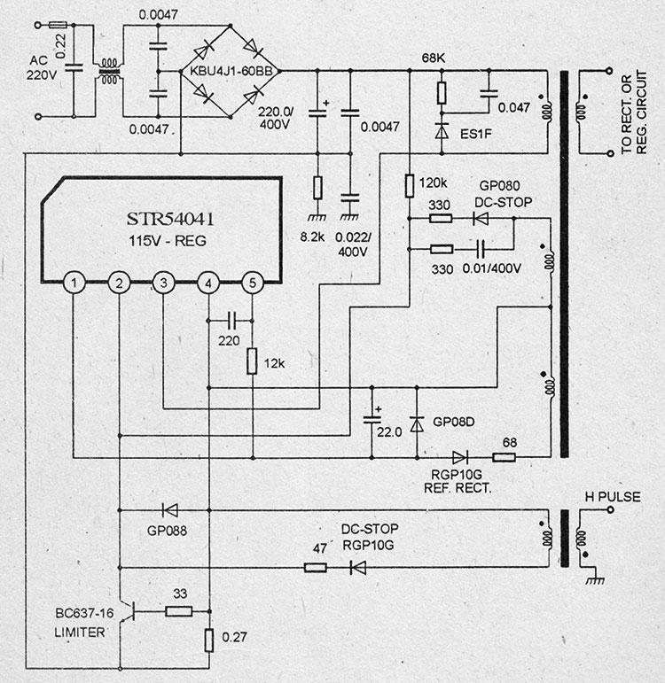 Типовая схема импульсного блока питания на микросхеме str54041