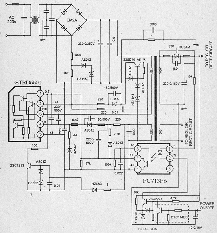 Схема импульсного блока питания на микросхемах strd6601