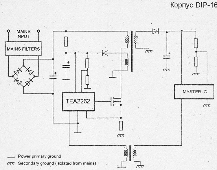 Типовая схема включения в импульсном БП микросхемы tea2262