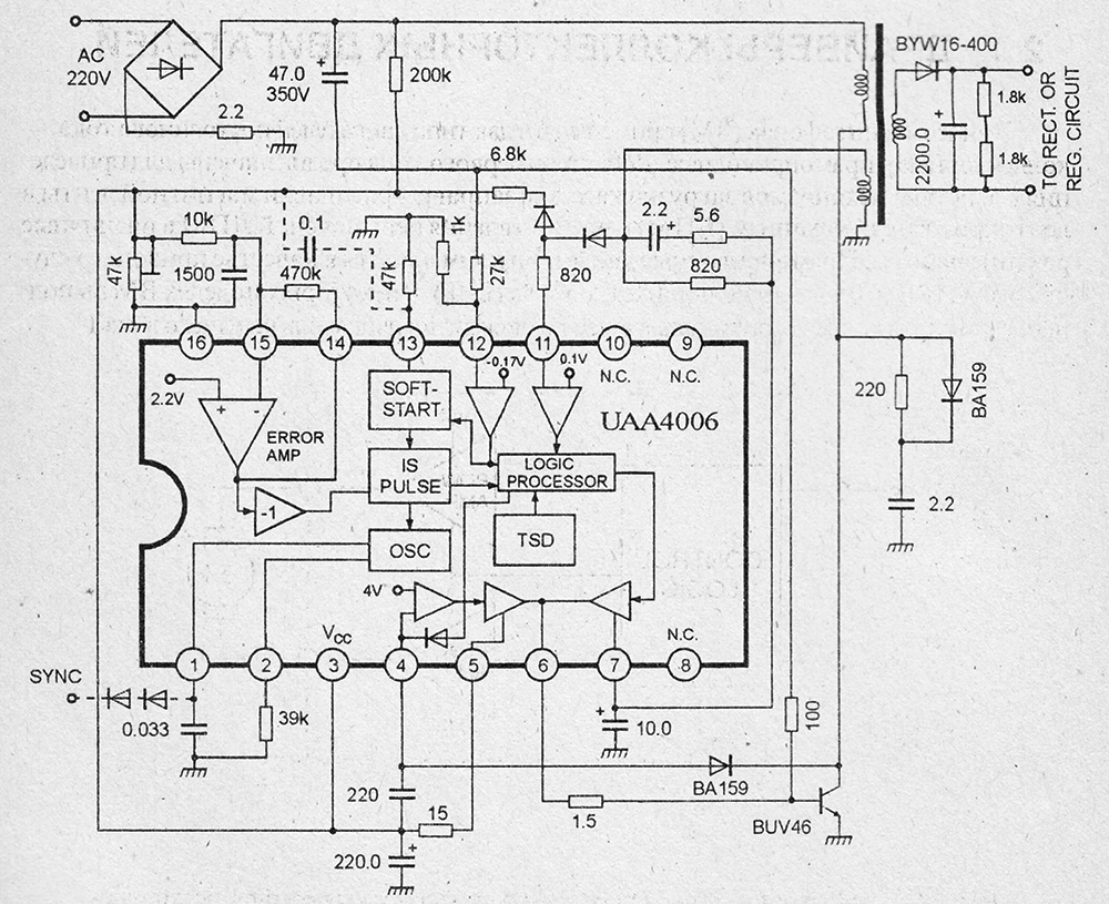типовая схема блока питания на UAA4006