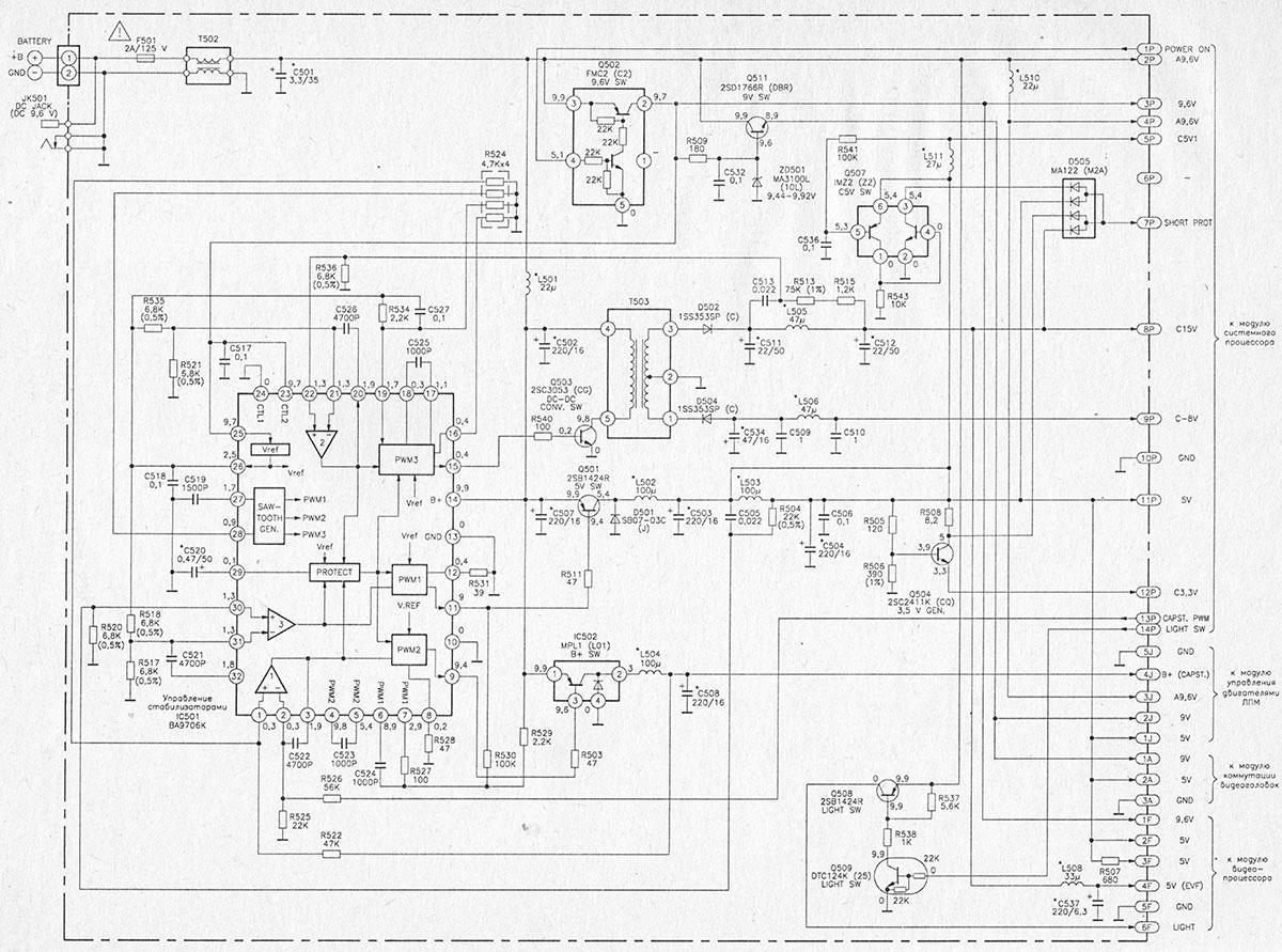 Принципиальные схемы блоков питания Hitachi VM-7380E, Hitachi VM-2980E